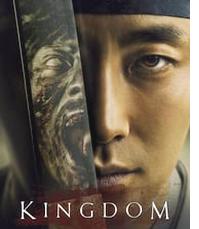 Série Kingdom (Saison 1)
