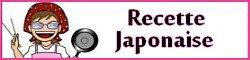 nouriture japonaise