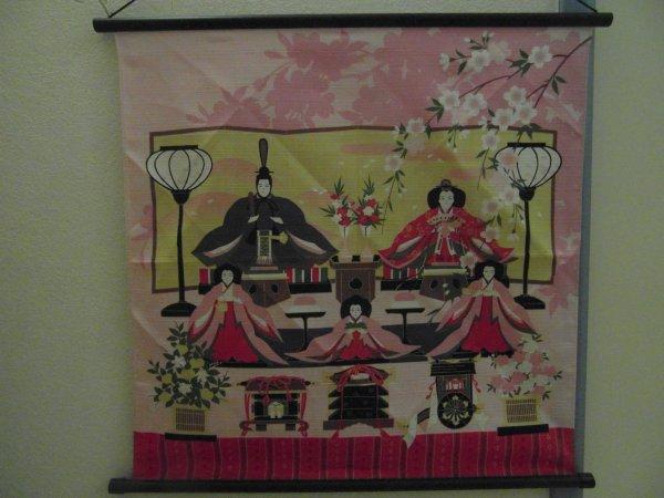 Hinamatsuri la fête des filles