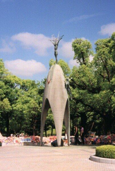 Le Parc Mémorial de la paix