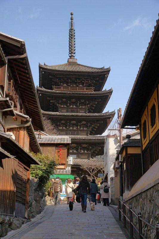 La pagode de Yasaka à Kyôto