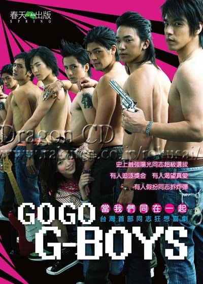 Go! Go! G-boys // 5 parties // Taiwainais // Comédie. Yaoi? Hihi =D
