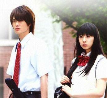 Otomen / 9 épisodes / Drama Japonais / Comédie & Amour / 200?