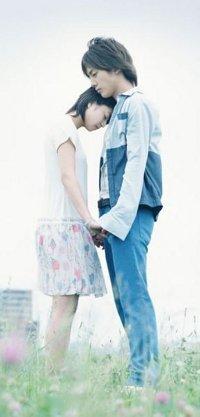 akai ito // 3 épisodes // japonais // Amouuuur // 2008
