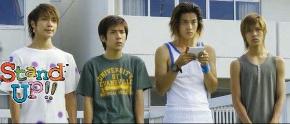 Stand Up!! // 11 épisodes // Drama Japonais // Humour // 2003