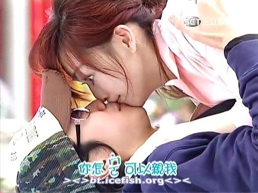 Smiling Pasta // 17 épisodes // Dramas Taiwanais // Comédie Romance // 200?