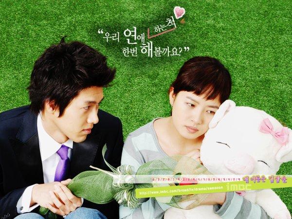 My Lovely Kim Sam Soon // 16 épisodes // D. Coréen // Amour & comédie // 2005