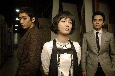 Que Sera Sera // 17 épisodes // D. Coréen // Comédie, Romance & Drame // 2007