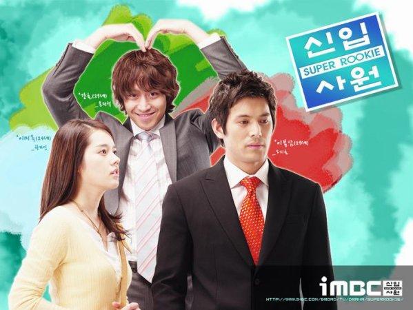 Super Rookie // 20 épisodes // Drama Coréen // Comédie //   2005