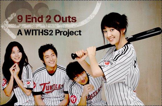 9 end of 2 out // 16 épisodes // Drama Coréen // Comédie & Amour // 2007
