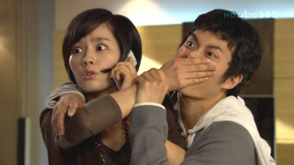 Witch Amusement // 16 Episodes // Drama Coréen // Comédie & Amour // 2007 .