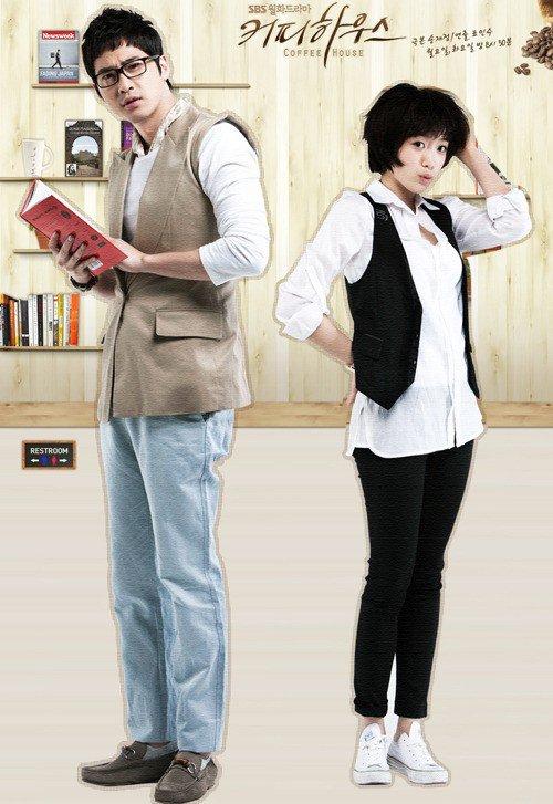 coffe house // Drama Coréen // ?? épisodes // Comédie & Romance // 200?