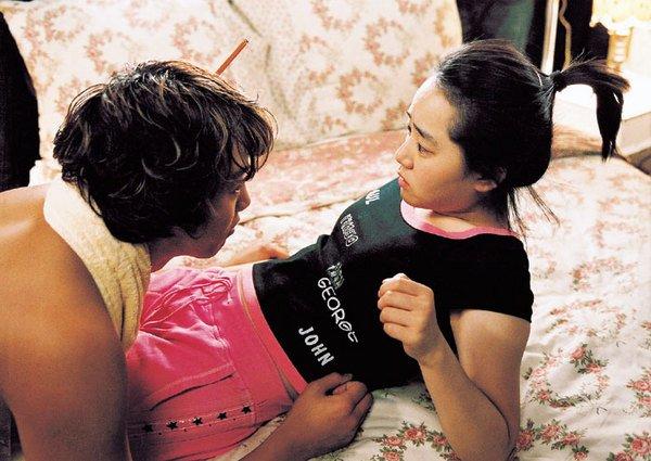 my little Bride // 10 paries // Film Coreen // Comédie & romance // 2004
