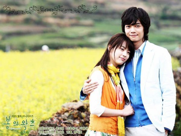 Spring Waltz // 20 épisodes // Drama Coréen // Drama, Amour // 200?