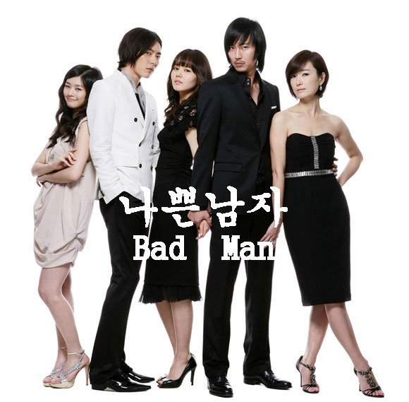 Bad Guy // 20 épisodes // drama coréen // Rmomance // 200?