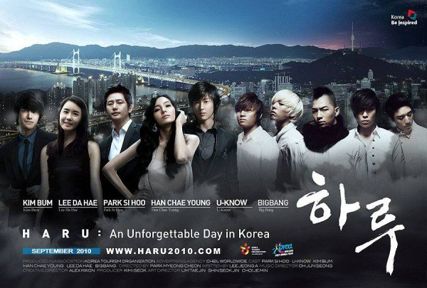An Unforgettable Day in Korea // 1 épisode // Film KR // 2010