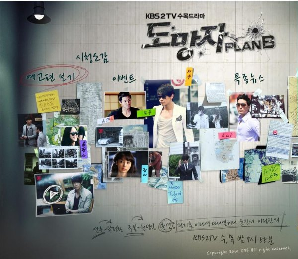Fugitive plan B // Drama Cpréen // 20 épisodes // Action // 2010