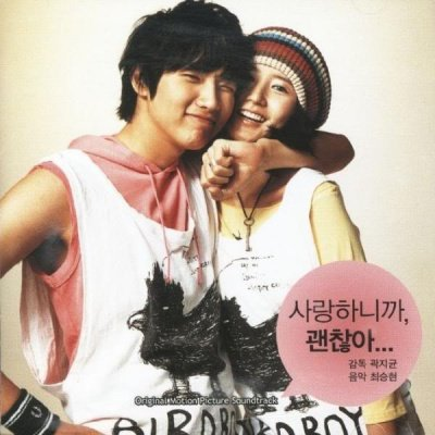 Fly High //DFilm Coréen // 10 parties //Romance // 2007