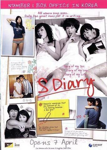 S Diary// Film Coréen // 7 parties // Comédie // 2004