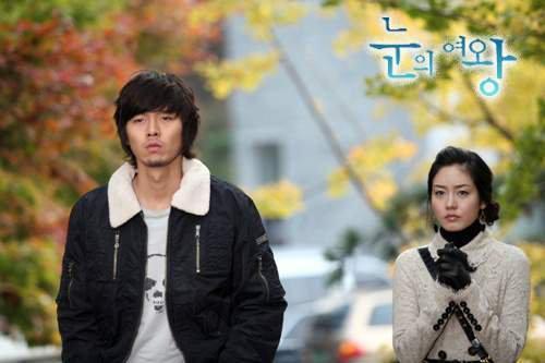 The Snow Queen// Drama Coréen // 16 épisodes // Drame, Romance // 2006