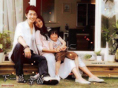 Autumn's Concerto// Drama Taiwanais // 21 épisodes // Amour, Drame // 2009
