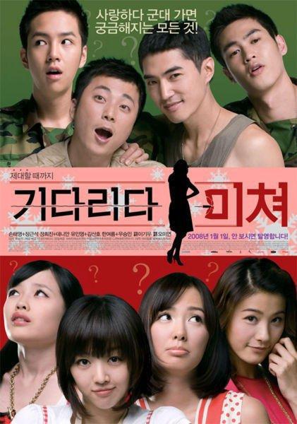 The Longest 24 Months // Film Coréen // 7 parties //Comédie // 2007