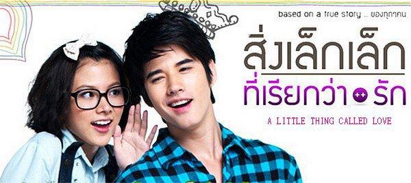 A Little Thing Called Love  // Film Thailandais  // 2 parties //Comédie, Amour // 200?