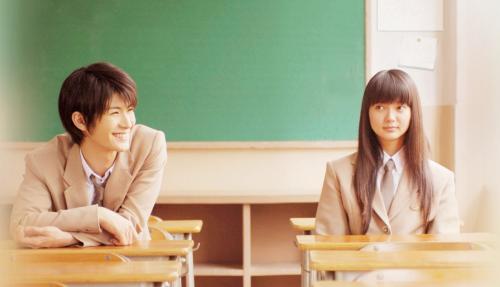 Kimi no todoke // Film Japonais // parties //Romance // 2011