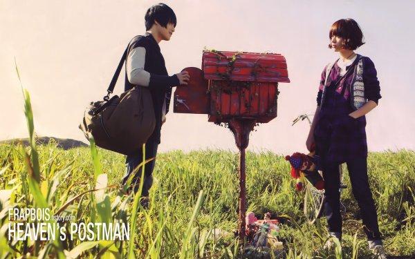 Heaven's Postman// Film Coréen // 1 partie //Romance // 2009