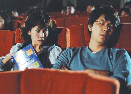 How to Keep My Love // Film Coréen // 6 parties //Romance, Comédie // 2004