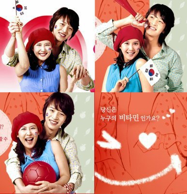 Fog Street //Drama Coréen // 1 épisode //Romance // 2006