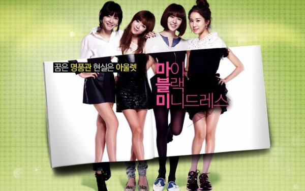 My black mini dress//Film Coreen // ? parties //Romance// 2011