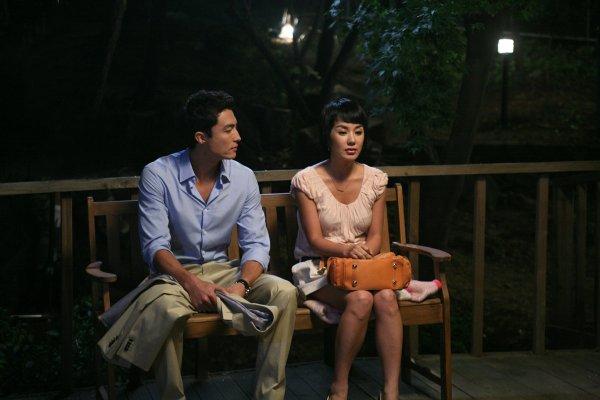 Seducing Mr. Perfect//Film Coreen // 7 parites //Comédi & Romance// 2006