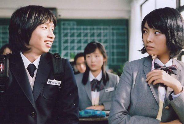 See You After School//film Coreen // 6 parties //Comédie // 2008