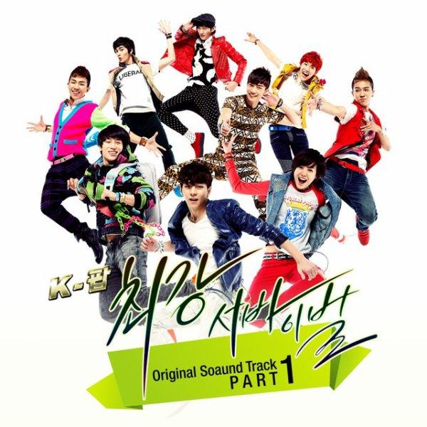KPOP The Ultimate Audition//Drama Coreen // 16 épisodes //Musique Romance// 2012