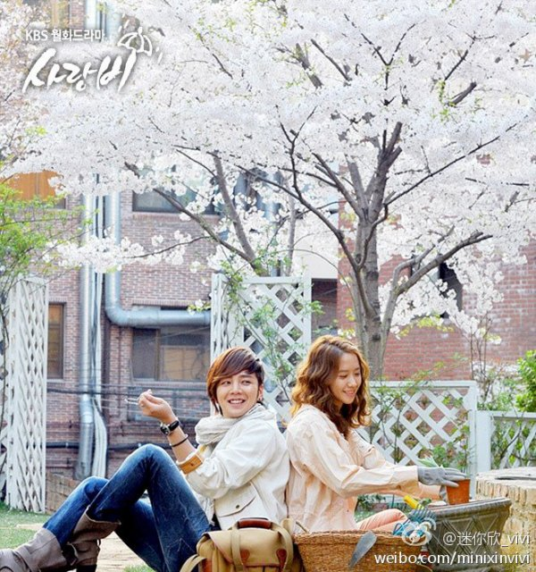 Love Rain//Drama Coreen // 20 épisodes //Amour// 2012