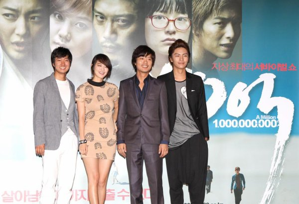 A Million//Film Coreen // 1 patie//Suspence, Action // 2009