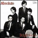 Photo de AtsuKo-no-LS