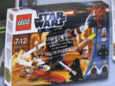 Lego Geonosians Canon