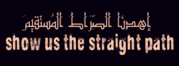 show us the straight path
