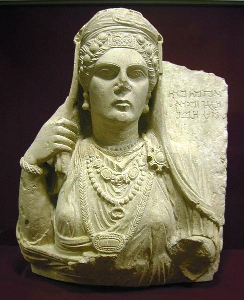 les origines et l'histoire de Palmyre(si vous aimez l'antiquité)