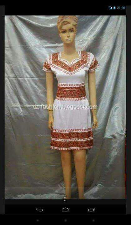 Un peu d'histoire  Robes Kabyles