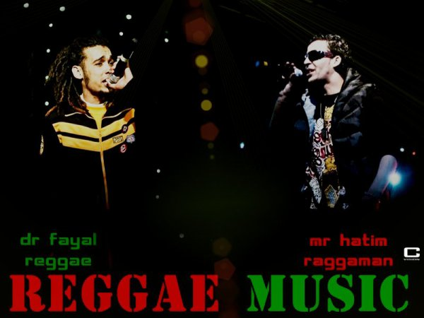 Le Nouveau tube (Reggae Music)mr-hatim raggaman feat dr. fayal reaggae man En Exclusivité sur facebook Samedi 9 Avril Inchallah Restez Branchez Les amies peace & Love reggae Music (2011)