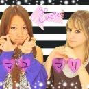 Photo de x-Mayu