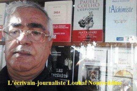 Il a animé une rencontre à la Médiathèque Rachid-Mentouri à  Alger -    Nourreddine Louhal évoque la Casbah et l'avenir de ses fontaines