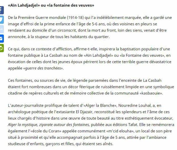 « Aïn Lahdjadjel » ou la fontaine des veuves à la Casbah d'Alger