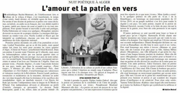 La nuit de la poésie à l'espace Bachir-Mentouri de l'établissement Art & Culture d'Alger.
