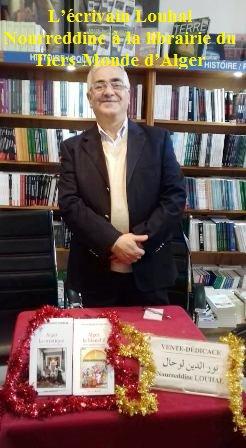 ENTRETIENS     Nourreddine Louhal, auteur de « Alger la mystique » : « Il n'y a rien de plus beau que d'imager les histoires de notre enfance »