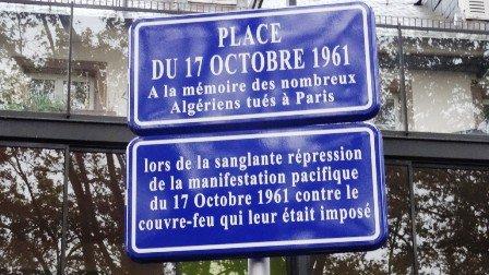 Il a immortalisé les massacres du 17 octobre 1961 -  Disparition du photographe Georges Azenstarck