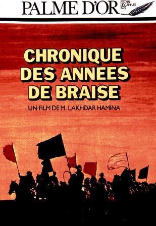 Louhal Nourreddine au journal Le Monde. En Algérie, l'impossible réhabilitation des salles de cinéma